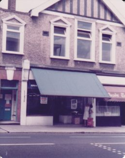 The High St. shop showing the whole building, now housing Twilights