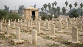 Baghdad (North Gate) Cemetery   CWGC