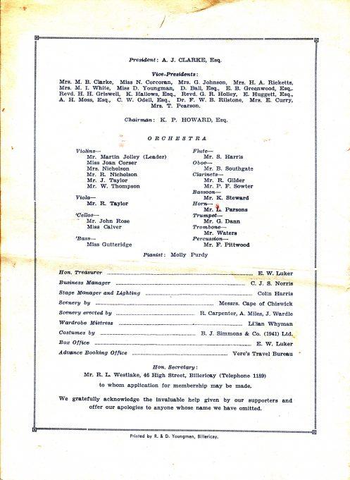 Gondoliers - 1962